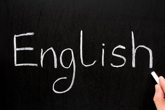 ingles el idioma del mundo